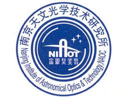 南京天文光学技术研究所