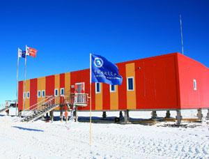 国家天文台南极观测站