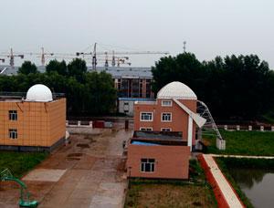 紫金山天文台洪河天文观测站