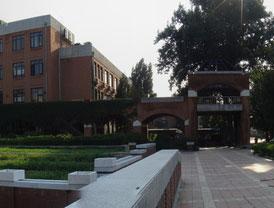 清华大学天体物理中心