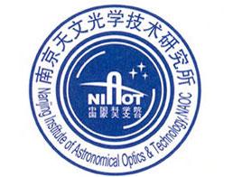 南京大学天文与空间科学学院