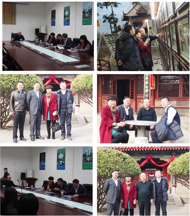 新疆科技馆余书记访问省天文爱好者协会理事单位河北正定科技馆